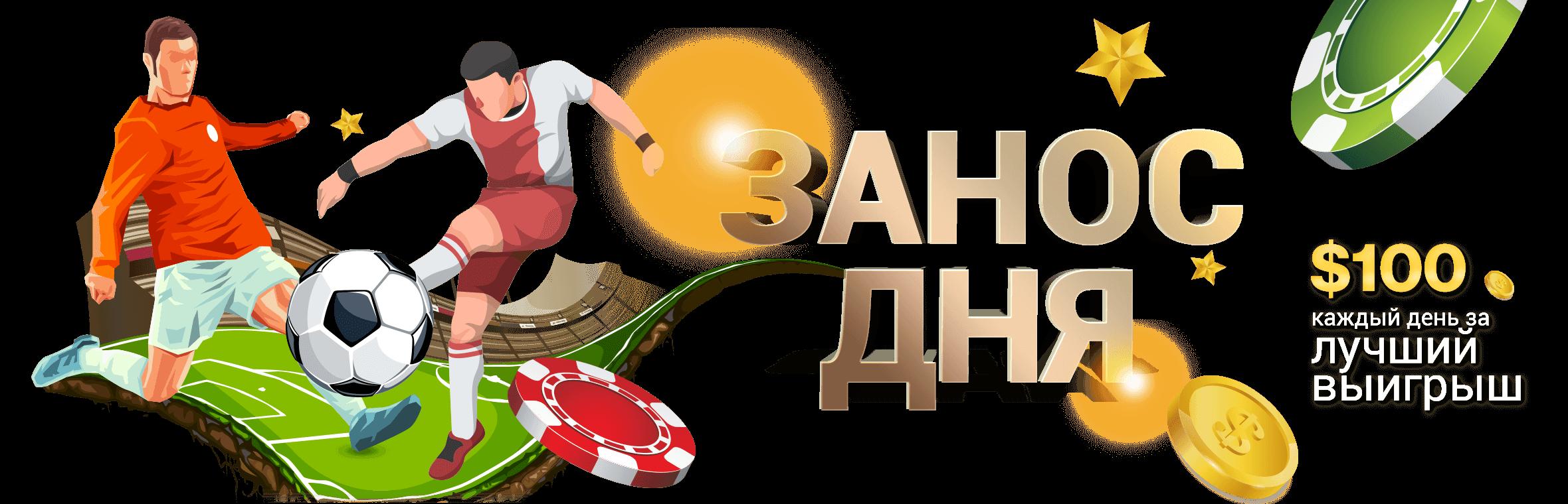 Отзывы о казино СлотВ