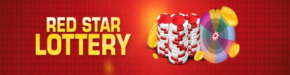 Лотерея RedStar